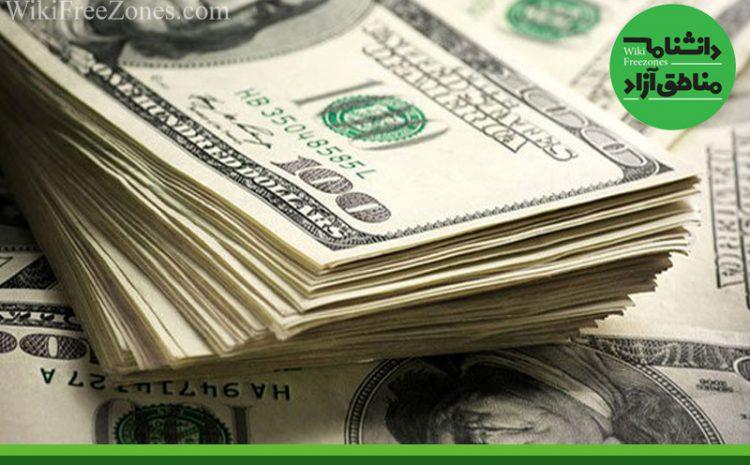 انهدام باند قاچاق ارز در قشم و آذربایجان غربی