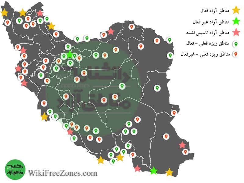 مناطق-آزاد-و-مناطق-ویژه-ایران
