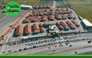 بازار-بزرگ-مرزی-منطقه-آزاد-ماکو
