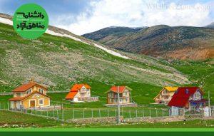 روستای-ییلاقی-توریان