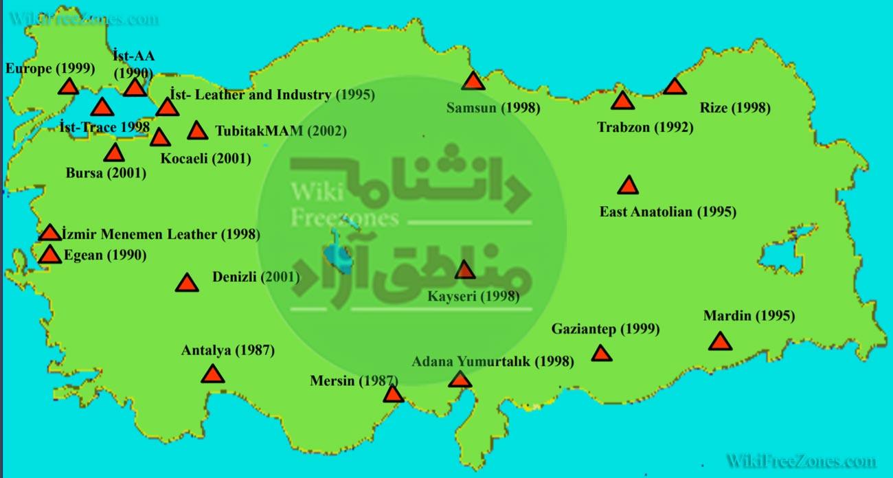 مناطق-آزاد-ترکیه