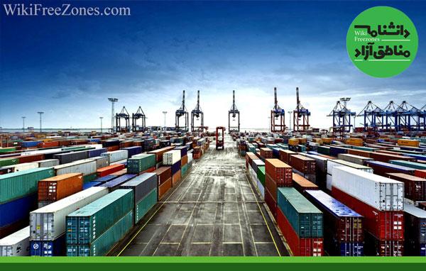 افزایش آستانه معاملات مناطق آزاد تجاری