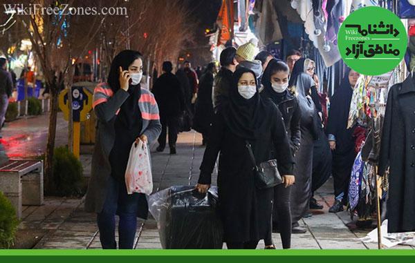 گردشگری در مناطق آزاد ایران زیر تیغ کرونا؟