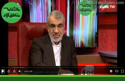 فیلم: وضعیت لایحه افزایش مناطق آزاد در شورای نگهبان