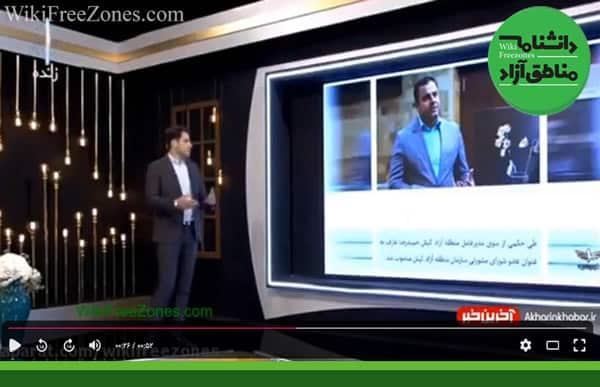 فیلم: تبریک علی ضیا به پسر دکتر عارف