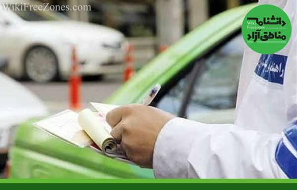جرایم تخلفات رانندگی در مناطق آزاد