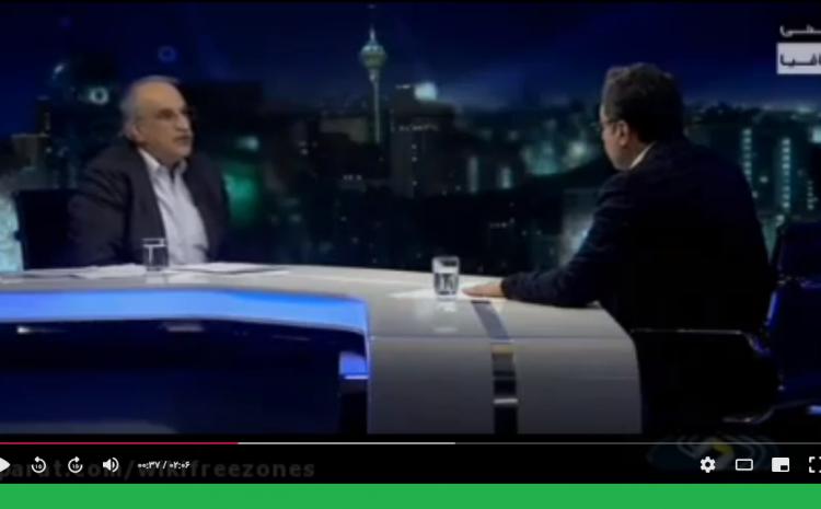فیلم: طفره وزیر اقتصاد! آیا مناطق آزاد از تولید حمایت میکند؟