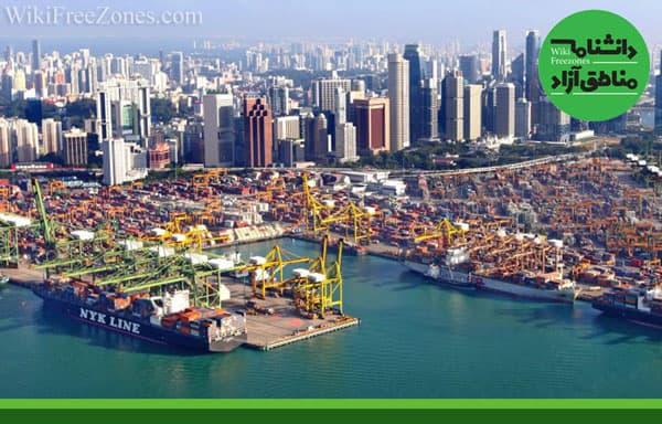 مناطق آزاد سنگاپور