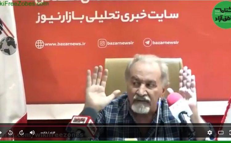 فیلم: به بهانه درگذشت جمشید پژویان