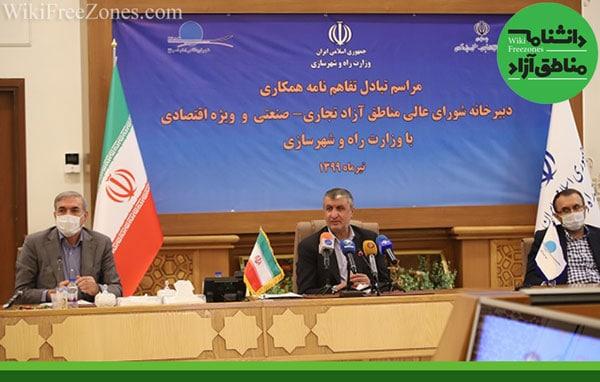 منطقه آزاد شهر فرودگاهی امام خمینی (ره)، هشتمین و از پیشرفته ترین مناطق آزاد کشور میشود