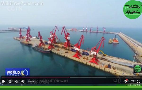 فیلم: منطقه آزاد هاینان چین