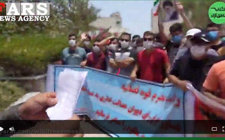 فیلم: تجمع کسبه منطقه آزاد قشم / ممنوعیت ورود کالاهای گروه ۴ و معضلات کسبه مناطق آزاد