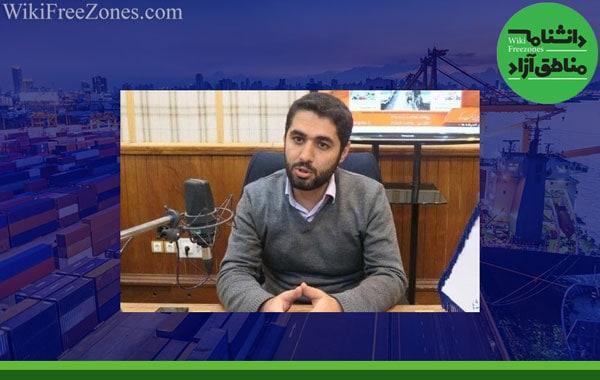 مشاور رئیس مرکز توسعه تجارت الکترونیک: مناطق آزاد به اهداف تعیین شده نرسیدند