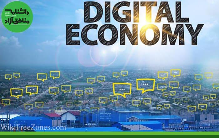 منطقه ویژه اقتصادی پیام اکو سیستم مطلوب شرکت های فناور و دانش بنیان