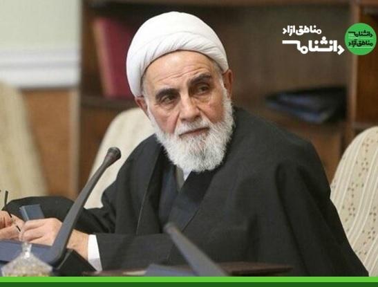 عضو مجمع تشخیص مصلحت نظام: قطعاً از طرح منطقه آزاد سیستان حمایت میکنم
