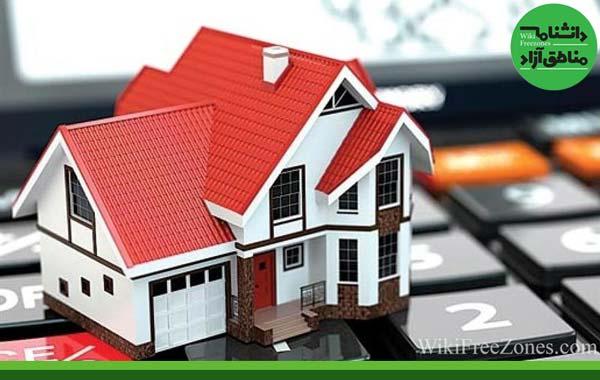 پیشنهاداتی برای افزایش بازدارندگی مالیات بر خانههای خالی/ مناطق آزاد مشمول پرداخت مالیات شوند