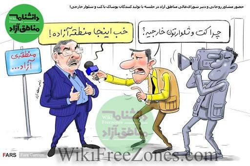 کاریکاتور-حضور-آقای-بانک-با-کت-و-شلوار-خارجی