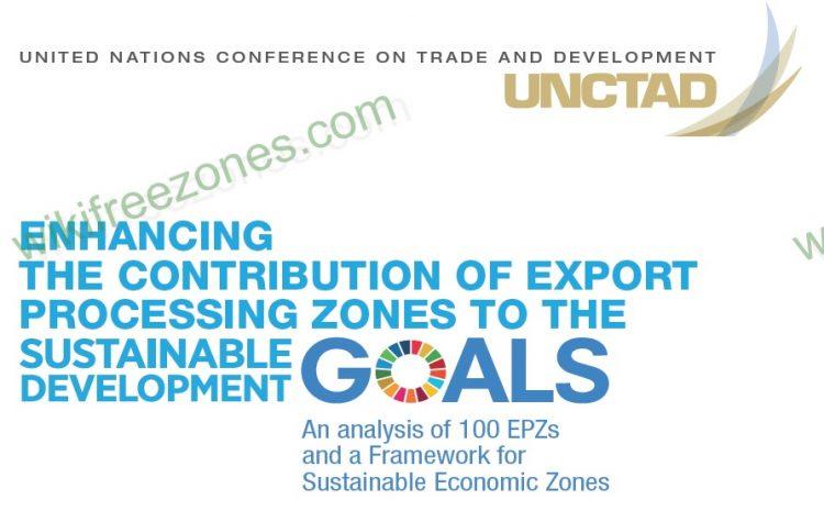 سند: تقویت مشارکت در مناطق پردازش صادرات