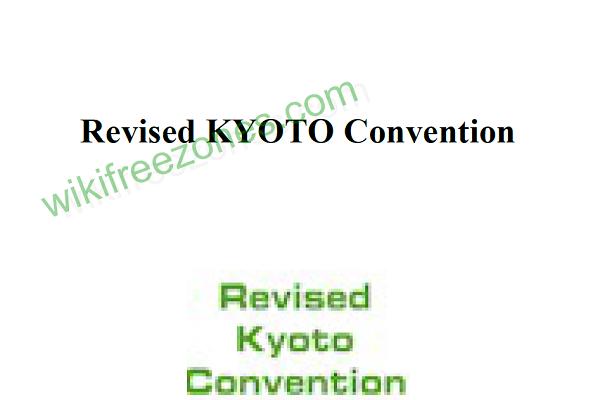 سند: نسخه انگلیسی کنوانسیون تجدیدنظر شده کیوتو