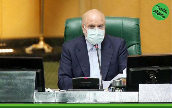 قالیباف: به مجمع تشخیص درباره لایحه مناطق آزاد تذکر دادم