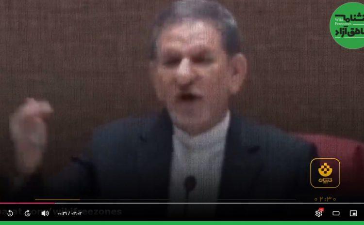 فیلم: اصرار دولت بر افزایش مناطق آزاد / لایحهای که چندبار بین مجلس و شورای نگهبان دست به دست شد!