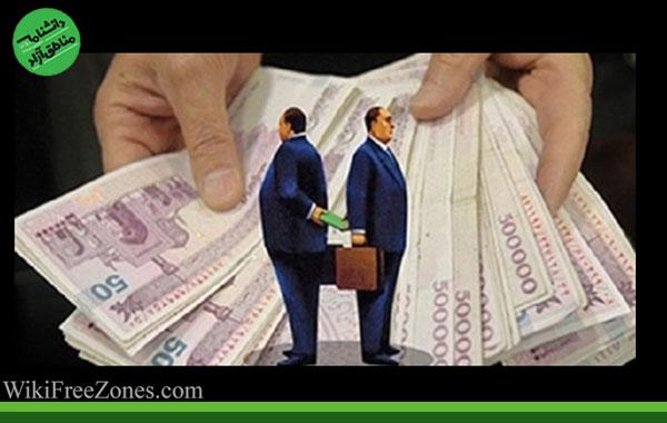 پرداخت حقوقهای نجومی در مناطق آزاد + سند