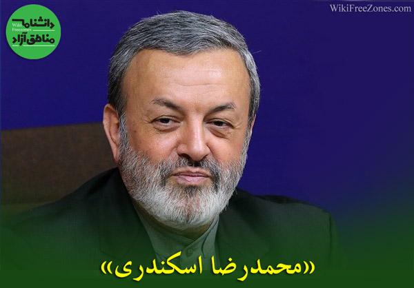 «محمدرضا اسکندری» سرپرست سازمان منطقه آزاد اروند شد